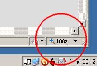 0602browser.jpg(14114 byte)