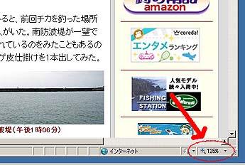 130709kakudai.jpg(30405 byte)