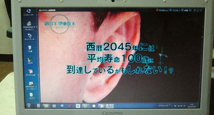 150105nagaiki.jpg(70628 byte)