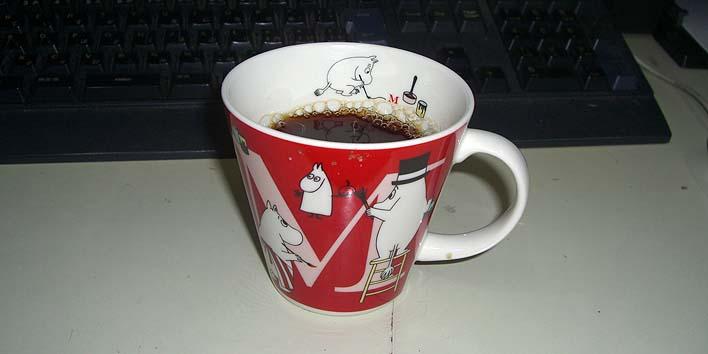 170919caffee.jpg(53964 byte)