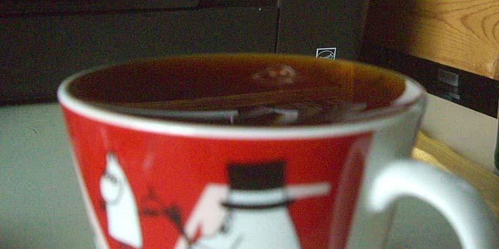 180829coffee.jpg(68586 byte)