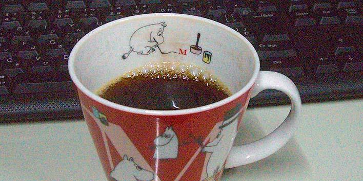 190527coffee.jpg(89111 byte)
